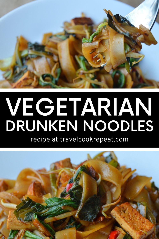 Vegetarian Drunken Noodles (Pad Kee Mao)